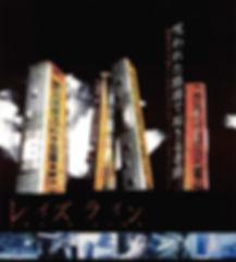 chirashi-black600.jpg