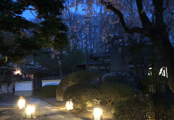 上田市龍洞院