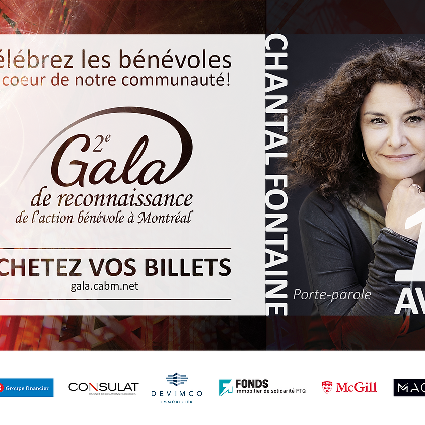 2e Gala de reconnaissance de l'action bénévole à Montréal 2019