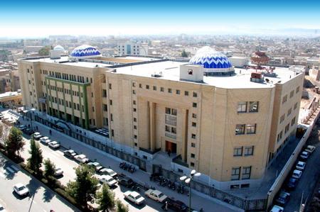 AMBA Community Advisory: US Sanctions on Al Mustafa International University in Qum, Iran
