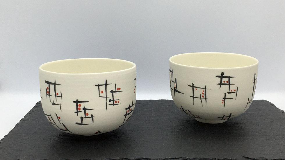 Tasse à thé japonisante