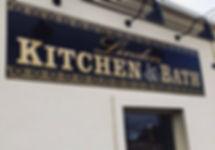Linden Kitchen & Bath
