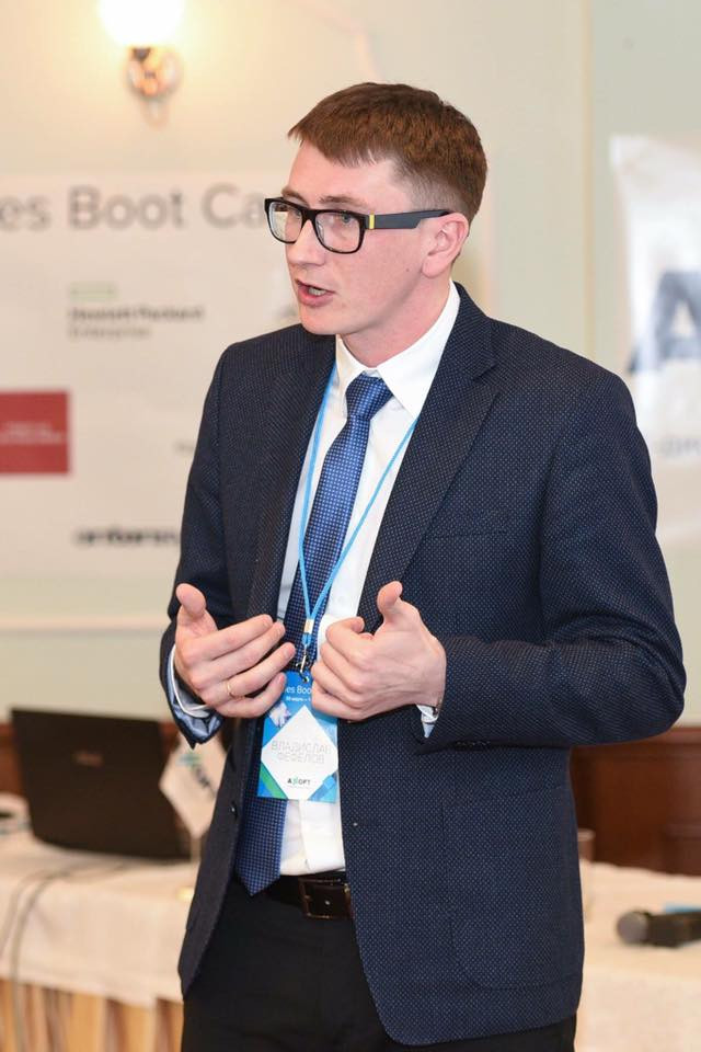 Vladislav Fefelov, head of the Axoft information security product promotion team