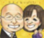 thanksB1_saeki.jpg