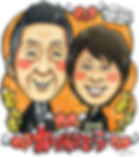 thanksA3_tsuji.jpg