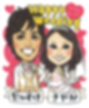 p2_takagi.jpg
