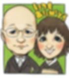 thanksB3_takagi.jpg