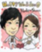modelB_tsuji.jpg
