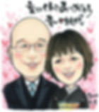 thanksB2_okinaka.jpg