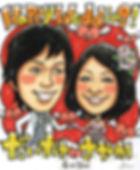p2_tuji.jpg