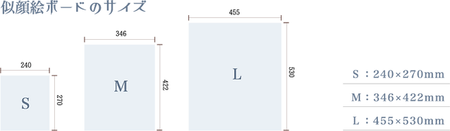 board_size.png