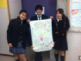 IB(中学時代) 生物の授業で細胞を擬人化して書いてみようというアサイメント.j