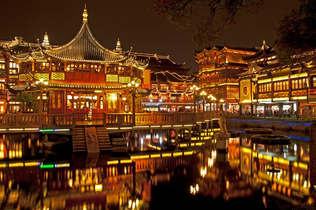 Mundo 065-Shanghai, China.jpg