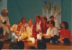 1985 L'Épi d'or camping 1