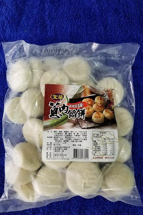 台灣葱肉餡餅
