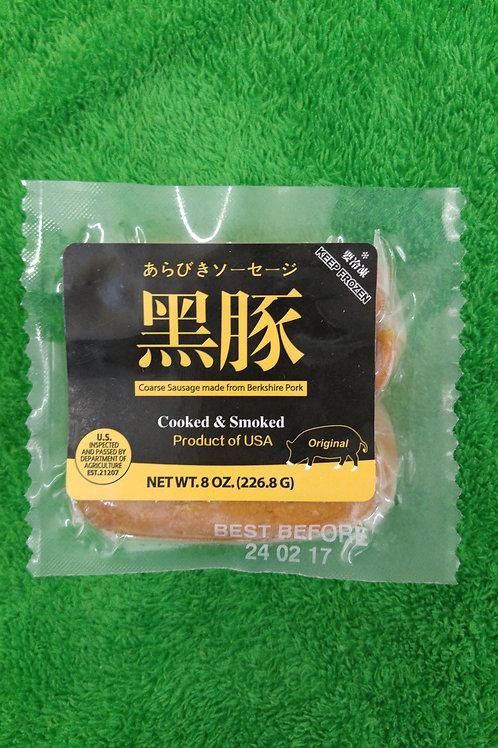 美國 Heritage 黑豚腸 (原味)
