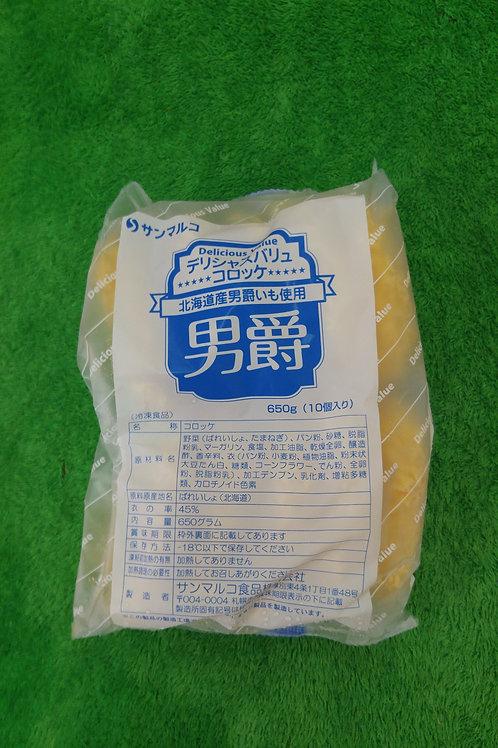 北海道男爵DV男爵薯餅 (原味)