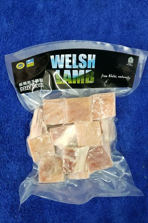 威爾斯羊腩粒(1磅)包