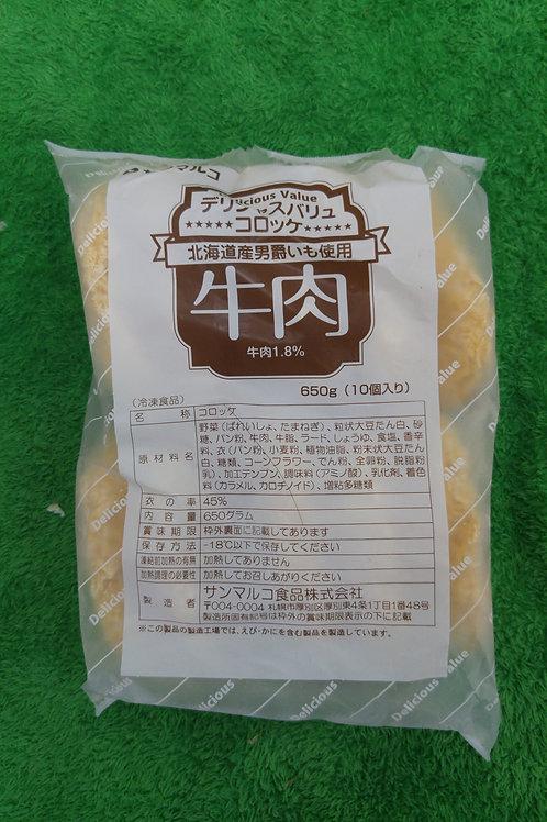 北海道男爵DV牛肉薯餅