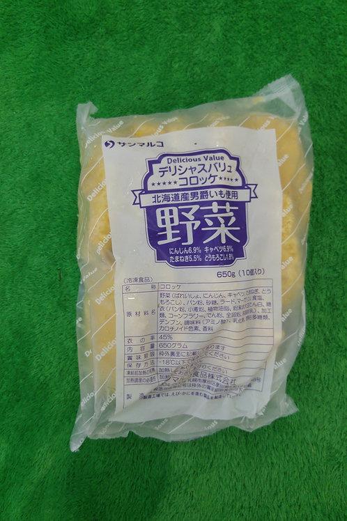 北海道男爵DV野菜薯餅