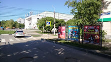 Ленина пр-т, д.34. Афиши РЕКНН.jpg