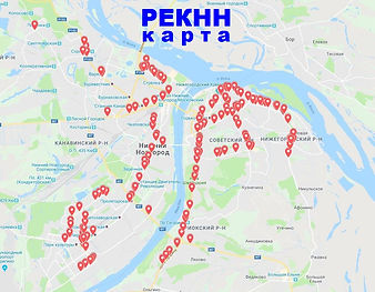 Карта РЕКНН Нижний Новгород.jpg