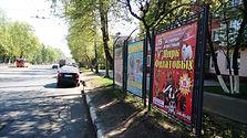 Бекетова ул., д.21. Афиши РЕКНН.jpg