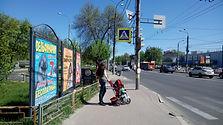 Московское ш., д.171. Афиши РЕКНН.jpg