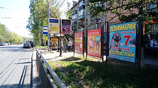 Бекетова ул., д.1. Афиши РЕКНН.jpg