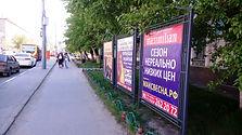 Октябрьской революции ул., д.35. Афиши РЕКНН.jpg