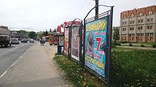 Советская пл., д.3А. Афиши РЕКНН.jpg