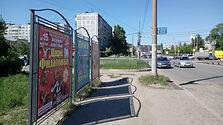 Краснодонцев ул., д.17. Афиши РЕКНН..jpg
