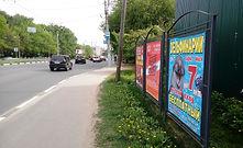 Ванеева ул.,д.145,около остановки ул.Н.Сусловой. Афиши РЕКНН.jpg
