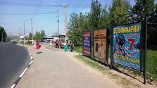 Бринского ул, д. 8А. Афиши РЕКНН.jpg