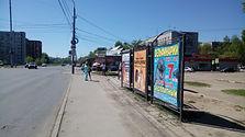 Львовская ул., д.3А1. Афиши РЕКНН.jpg