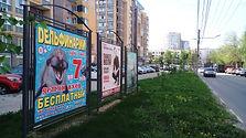 Полтавская ул., д.5. Афиши РЕКНН.jpg