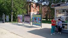 Гагарина пр-т, д.148А. Афиши РЕКНН.jpg