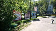 Ильича пр-т, д.31  Краснодонцев ул. Афиши РЕКНН.jpg