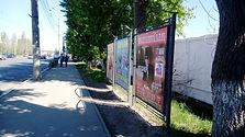 Московское ш., напротив д.15. Афиши РЕКНН.jpg