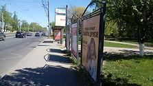 Московское ш., д.52А, Масложиркомбинат. Афиши РЕКНН.jpg
