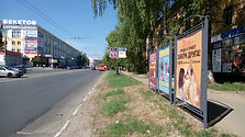 Бекетова ул., д.30. Афиши РЕКНН.jpg