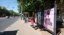 Бекетова ул., д.66. Афиши РЕКНН.jpg