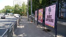 Большая Печёрская ул., д.93. Афиши РЕКНН.jpg