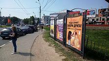 Гагарина пр-т, остановка Платформа Мыза, выезд из города. Афиши РЕКНН.jpg