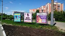 Октябрьской революции ул., д.42, около метро. Афиши РЕКНН.jpg