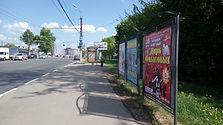 Родионова ул., напротив д. 132, остановка Маяк. Афиши РЕКНН.jpg