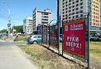 Родионова ул. д.192 корп.1. Афиши РЕКНН