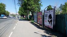 Ванеева ул., напротив д.127. Афиши РЕКНН.jpg