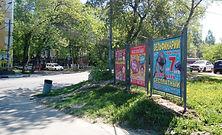 Белинского ул., пересечение с Ошарской ул. Афиши РЕКНН.jpg