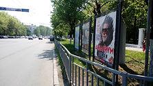 Гагарина пр-т, д.23 корп.2. Афиши РЕКНН.jpg